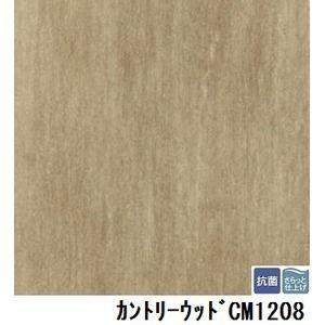 その他 サンゲツ 店舗用クッションフロア カントリーウッド 品番CM-1208 サイズ 182cm巾×7m ds-1921094