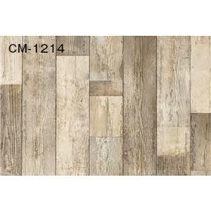 その他 サンゲツ 店舗用クッションフロア ペイントウッド 品番CM-1214 サイズ 200cm巾×5m ds-1921132