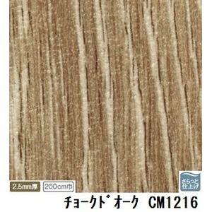その他 サンゲツ 店舗用クッションフロア チョークドオーク 品番CM-1216 サイズ 200cm巾×4m ds-1921151