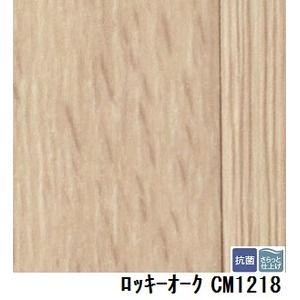 その他 サンゲツ 店舗用クッションフロア ロッキーオーク 品番CM-1218 サイズ 182cm巾×10m ds-1921177