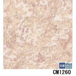 その他 サンゲツ 店舗用クッションフロア プレーン 品番CM-1260 サイズ 180cm巾×6m ds-1921413
