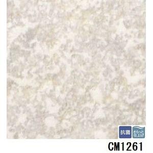 その他 サンゲツ 店舗用クッションフロア プレーン 品番CM-1261 サイズ 180cm巾×6m ds-1921423