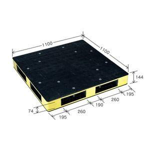 その他 カラープラスチックパレット/物流資材 【1100×1100mm ブラック/イエロー】 両面使用 HB-R4・1111SC 岐阜プラスチック工業【代引不可】 ds-1925411