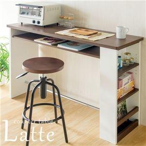 その他 カウンターテーブル 高さ85cm 収納棚/足置き/二口コンセント付き ホワイト(白) ds-1647857