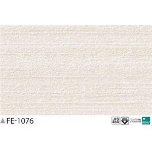 その他 織物調 のり無し壁紙 サンゲツ FE-1076 92cm巾 40m巻 ds-1927575