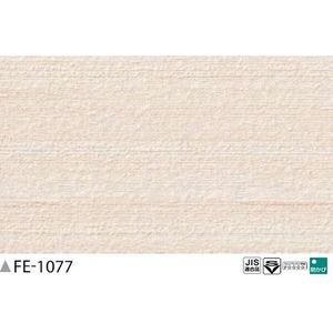 その他 織物調 のり無し壁紙 サンゲツ FE-1077 92cm巾 30m巻 ds-1927583