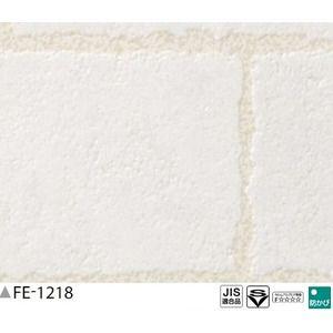 その他 レンガ調 のり無し壁紙 サンゲツ FE-1218 92cm巾 25m巻 ds-1927662