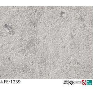 その他 コンクリート調 のり無し壁紙 サンゲツ FE-1239 92cm巾 30m巻 ds-1927733
