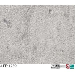 その他 コンクリート調 のり無し壁紙 サンゲツ FE-1239 92cm巾 45m巻 ds-1927736