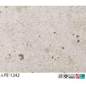 その他 コンクリート調 のり無し壁紙 サンゲツ FE-1242 92cm巾 35m巻 ds-1927744