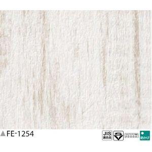 その他 木目調 のり無し壁紙 サンゲツ FE-1254 93cm巾 50m巻 ds-1927757