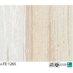 その他 木目調 のり無し壁紙 サンゲツ FE-1265 93cm巾 50m巻 ds-1927807