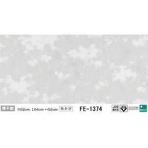その他 光る壁紙(蓄光) のり無し壁紙 サンゲツ FE-1374 92cm巾 35m巻 ds-1927884