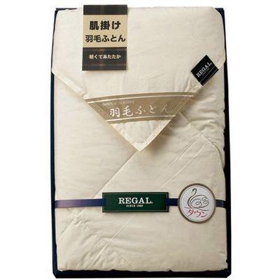 ドリーム リーガル 羽毛合掛け布団 RGH-32502