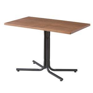 その他 木目調カフェテーブル/リビングテーブル 【長方形 幅100cm】 スチールフレーム ブラウン 『ダリオ』 END-224TBR ds-1937236