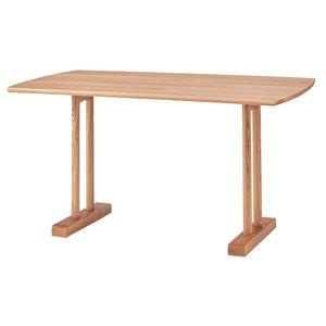 その他 北欧調ダイニングテーブル/リビングテーブル 【幅120cm】 木製 ナチュラル 『エコモ』 HOT-153NA ds-1937289