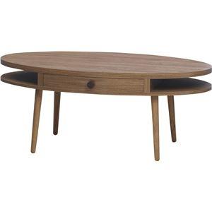 その他 デザインセンターテーブル/ローテーブル 【オーバル型 幅96cm】 引き出し付き ウォールナット 『アルム』 ALM-12WAL ds-1937103