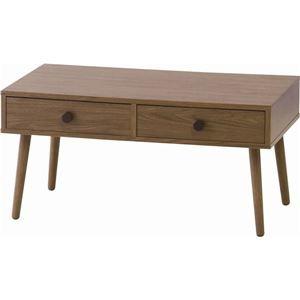 その他 デザインセンターテーブル/ローテーブル 【幅80cm】 引き出し付き ウォールナット 『アルム』 ALM-13WAL ds-1937104