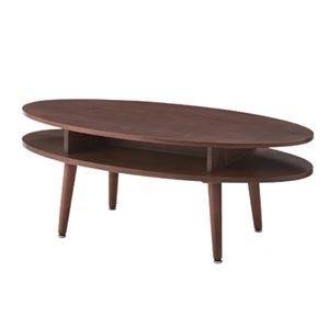 その他 北欧調オーバルテーブル/ローテーブル 【幅105cm ウォールナット】 木製 NYT-762WAL ds-1937506