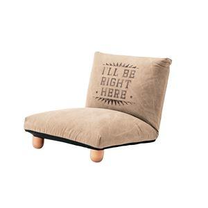その他 カジュアルフロアチェア/座椅子 【ベージュ】 幅60cm 42段階リクライニング RKC-935BE ds-1937664