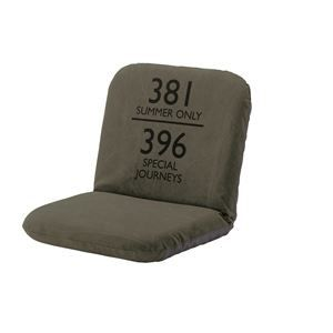 その他 (6脚セット) フロアチェア 座椅子 グリーン RKC-933GR ds-1943875
