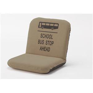 その他 (6脚セット) フロアチェア 座椅子 ベージュ RKC-933BE ds-1943877