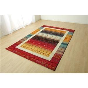 その他 トルコ製 ウィルトン織り カーペット 絨毯 『ノマド RUG』 約160×230cm ds-1945109