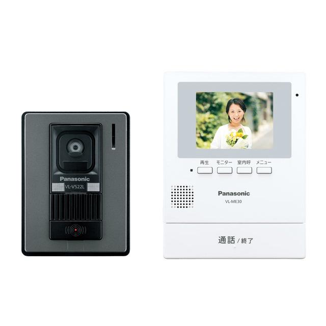 パナソニック テレビドアホン 電源直結式 VL-SE30XL
