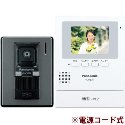 パナソニック テレビドアホン 電源コード式 VL-SE30KL