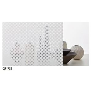 その他 ドット柄 飛散防止ガラスフィルム サンゲツ GF-735 92cm巾 6m巻 ds-1942286