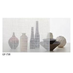 その他 ファブリック 飛散防止ガラスフィルム サンゲツ GF-738 92cm巾 10m巻 ds-1942320