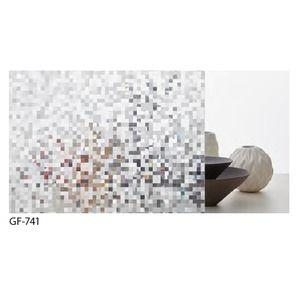 その他 幾何柄 飛散低減ガラスフィルム サンゲツ GF-741 92cm巾 4m巻 ds-1942344