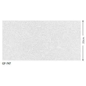 その他 和調柄 飛散防止ガラスフィルム サンゲツ GF-747 92cm巾 6m巻 ds-1942406