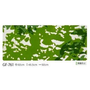 その他 飛散防止ガラスフィルム サンゲツ GF-761 92cm巾 7m巻 ds-1942547