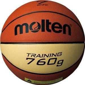 その他 【モルテン Molten】 トレーニング用 バスケットボール 【7号球】 約760g 人工皮革 9076 B7C9076 〔運動 スポーツ用品〕 ds-1947957