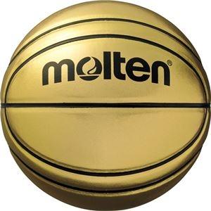 その他 【モルテン Molten】 記念ボール バスケットボール 【7号球】 ゴールド 人工皮革 BGSL7 〔運動 スポーツ用品 イベント 大会〕 ds-1947974
