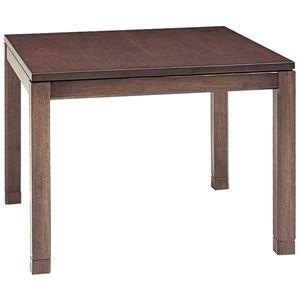 その他 リビングこたつテーブル/センターテーブル 本体 【幅90cm ハイタイプ/ブラウン】 正方形 継ぎ足 『シェルタ』 ds-1948074