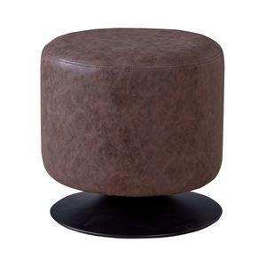 その他 回転式ラウンドスツール/腰掛け椅子 【ブラウン】 直径40cm 張地:ソフトレザー スチールフレーム ds-1949629