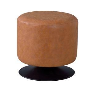 その他 回転式ラウンドスツール/腰掛け椅子 【キャメル】 直径40cm 張地:ソフトレザー スチールフレーム ds-1949630