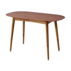 その他 天然木 2WAYテーブル/ローテーブル 【オーバル型 幅100cm】 木製 継ぎ足式 木目調 『トムテ』 ds-1949639