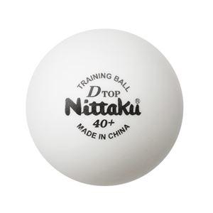 その他 ニッタク(Nittaku) 卓球ボール練習用 Dトップトレ球 50ダース(600個入り) NB1521 ds-1949831