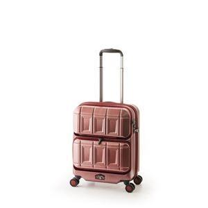 その他 スーツケース 【マットブラッシュレッド】 36L 機内持ち込み可 ダブルフロントオープン アジア・ラゲージ 『PANTHEON』 ds-1950528