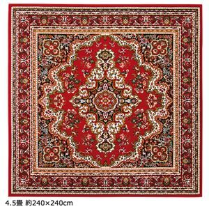 その他 ベルギー製ウィルトン織カーペット/絨毯 【ペルシャレッド 6畳 約240cm×330cm】 長方形 〔リビング・玄関・ダイニング〕 ds-1954708