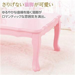 その他 折りたたみテーブル/ローテーブル 【正方形 ピンク】 幅75cm×奥行75cm 『プリンセス猫足テーブル』 ds-1955327