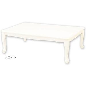その他 折りたたみテーブル/ローテーブル 【長方形・小 ホワイト】 幅80cm×奥行55cm 『プリンセス猫足テーブル』 ds-1955329