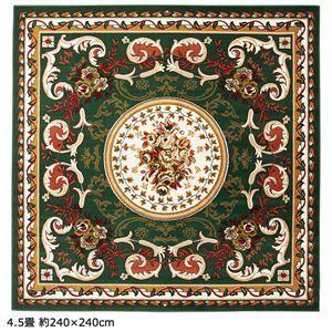 その他 ベルギー製ウィルトン織カーペット/絨毯 【王朝グリーン 約200cm×290cm】 長方形大 〔リビング・玄関・ダイニング〕 ds-1954722