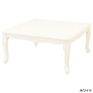 その他 折りたたみテーブル/ローテーブル 【正方形 ホワイト】 幅75cm×奥行75cm 『プリンセス猫足テーブル』 ds-1955331