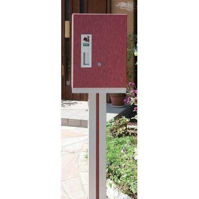 コーワソニア 宅配ボックス専用スタンド(2333・1433用) (デザインウッド) kowasoniastand-DWOD
