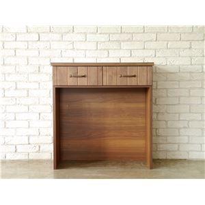 その他 木目調オープンカウンター/キッチン収納 【幅80cm】 引き出し収納 『MONTシリーズ』【代引不可】 ds-1983399