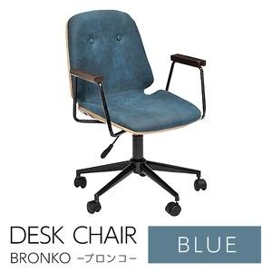 訳あり その他 HOMEチェア ブルー ブルー その他 HOMEチェア ds-1983454, アキヤマムラ:f6a993a1 --- construart30.dominiotemporario.com